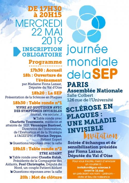 Mercredi 22/05 : Journée mondiale de la SEP à l'Assemblée Nationale de 17h30 à 20h15 - soirée d'échanges de sensibilisation - inscription obligatoire