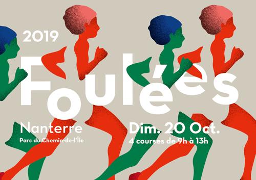 Le dimanche 20 octobre, APF France handicap participe aux Foulées de Nanterre
