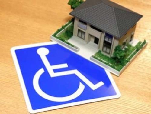 Illustration sur l'aménagement de l'habitat lié au handicap