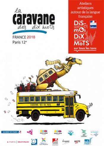 Affiche de la Caravane des dix mots de la compagnie Les Toupies